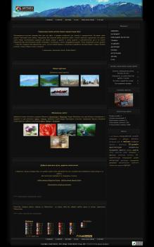 Дизайн и верстка Artmix Master (старая версия)